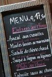 Menú francés del restaurante Foto de archivo