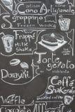 Menú italiano típico escrito en una pizarra Imágenes de archivo libres de regalías