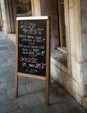 Menú Venecia de la pizarra Fotografía de archivo libre de regalías