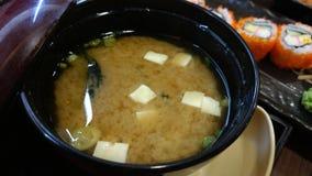 Menú claro del japonés de la sopa del Miso Imágenes de archivo libres de regalías