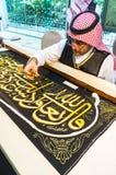 Men create Islamic calligraphy koran verses Stock Image