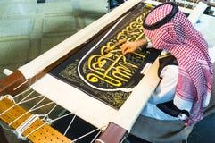 Men create Islamic calligraphy koran verses Royalty Free Stock Photo