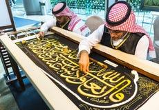 Men create Islamic calligraphy koran verses Stock Photo