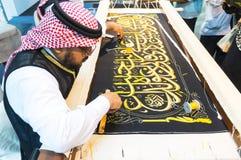Men create Islamic calligraphy koran verses Stock Photography