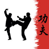 Men demonstrate Kung Fu and a hieroglyph. Illustration, men demonstrate Kung Fu and a hieroglyph Stock Photo