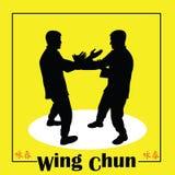 Men demonstrate Kung Fu Wing Chun. Illustration, men demonstrate Kung Fu Wing Chun.Illustration, men demonstrate Kung Fu Wing Chun Stock Photos