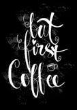 Men först, kaffe vektor illustrationer