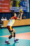 Men play volleyball Royalty Free Stock Photo
