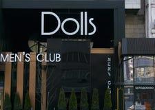 Men`s club Dolls. Adult entertainment club in Kiev. Ukraine Royalty Free Stock Image