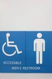 Men's restroom Stock Image