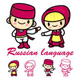 Men and women dressed in traditional costumes of Russia Rubashka Royalty Free Stock Image