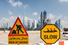 Men At Work sign in Dubai Royalty Free Stock Images