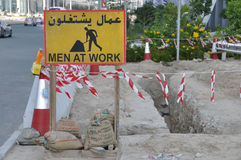 Men at work sign Royalty Free Stock Images