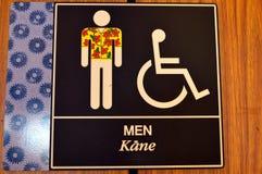 Men& x27; s-Raum unterzeichnen herein internationalen Flughafen Honolulus Lizenzfreie Stockfotografie