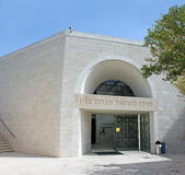 Menachem Begin Heritage Center Lizenzfreies Stockfoto