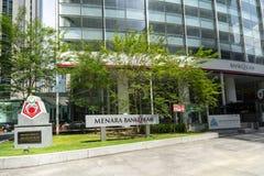 Menara bankislam i Kuala Lumpur arkivbilder