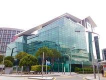 Menara Prisma, Putrajaya Fotografia Stock