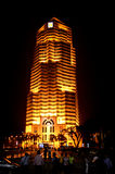 Menara Public Bank at night Stock Photo
