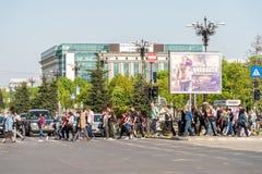 Menge der Leute-Fußgängerübergang-Straße Lizenzfreies Stockfoto
