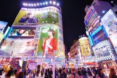 Taipei-Nachtleben Lizenzfreies Stockbild