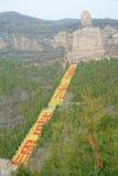 Mengshan-Riese Buddha Stockbild