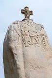 Menhir of Saint-Uzec Stock Images
