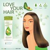 Menina com corte de cabelo bonito Ilustração da garrafa para o champô Vetor Fotografia de Stock Royalty Free