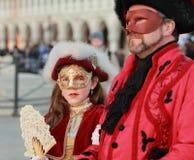 Menina com máscara Fotografia de Stock Royalty Free