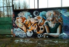 Menina dos grafittis da arte Imagens de Stock Royalty Free