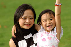 Menina feliz Fotos de Stock Royalty Free