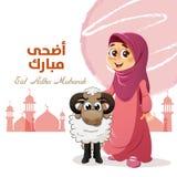 Menina muçulmana com carneiros Imagem de Stock Royalty Free