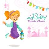 A menina que salta comemorando a ramadã Imagem de Stock Royalty Free