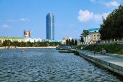 Mening aan de wolkenkrabbers van Ekaterinburg, Rusland Royalty-vrije Stock Foto's