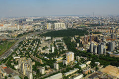 Mening aan woningshuizen van Commercieel van Moskou Internationaal Centrum Stock Afbeelding