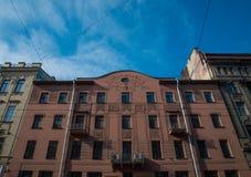 Mening bij de oude bouw van de straat Royalty-vrije Stock Fotografie