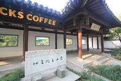 Mening in het Culturele Landschap van het het Westenmeer van Hangzhou stock afbeelding