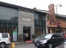 Mening in het Culturele Landschap van het het Westenmeer van Hangzhou royalty-vrije stock afbeeldingen
