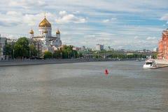 Mening over de Rivier van Moskou Stock Afbeelding