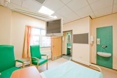 Mening over een moderne het ziekenhuisruimte Royalty-vrije Stock Afbeelding