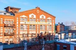 Mening over Zhiguli-Brouwerij in Samara, Rusland Werd opgericht in 1881 Stock Fotografie