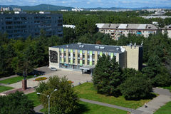 Mening van de bibliotheek Ostrovsky in komsomolsk-op-Amur, Rusland Royalty-vrije Stock Foto's