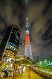 Mening van de Hemelboom van Tokyo (634m) Stock Foto's