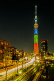 Mening van de Hemelboom van Tokyo (634m) Stock Afbeelding