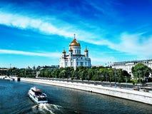 Mening van de Kathedraal van Christus de Verlosser in Moskou Royalty-vrije Stock Afbeelding