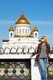 Mening van de Kathedraal van Christus de Verlosser Stock Foto