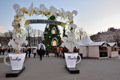 Mening van de Kerstmisboom in Vilnius Stock Afbeelding