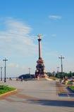 Mening van de Pijl, beroemd stadspark in Yaroslavl Stock Foto
