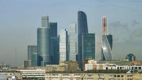 Mening van de stad van Moskou op een achtergrond van huizen Stock Foto