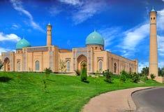 Mening van een moskee Royalty-vrije Stock Afbeeldingen