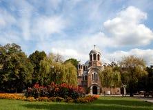 Mening van een Orthodoxe kerk in Sofia Royalty-vrije Stock Foto's